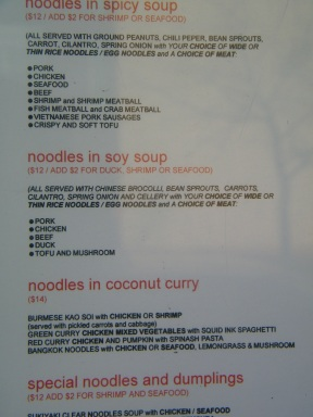 DC Noodles menu, part 2